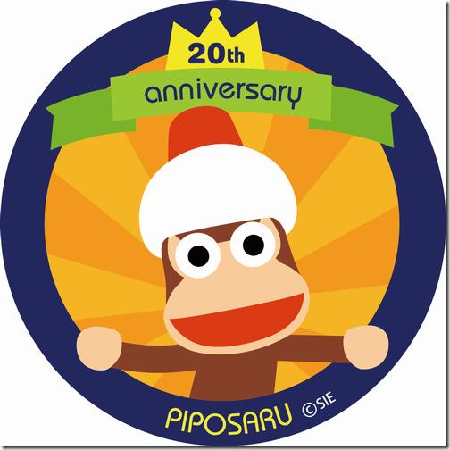 20190624-piposaru-02