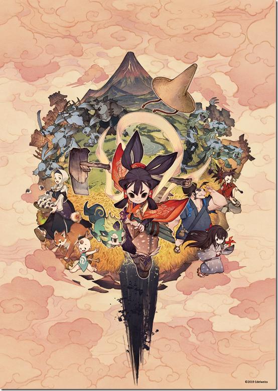 Sakuna of Rice and Ruin (3)