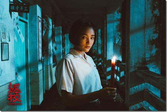 detention movie 2