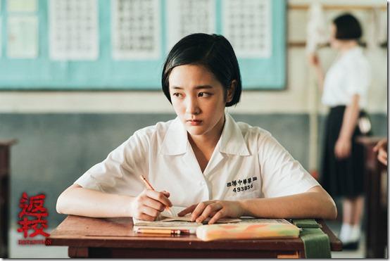 detention movie 3