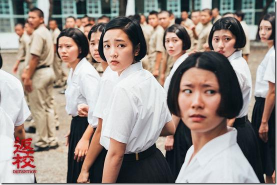 detention movie 4