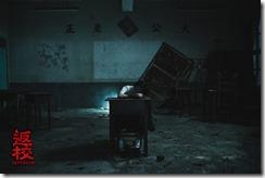 detention movie 7