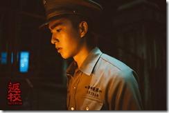 detention movie 8