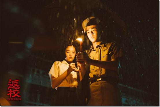 detention movie 9