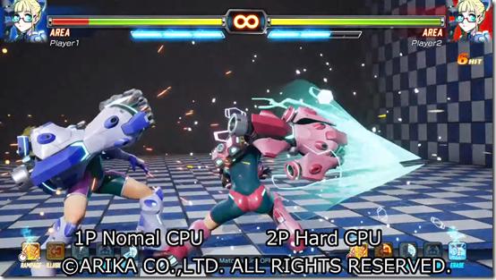 fighting ex layer area