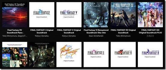 final fantasy soundtracks on spotify