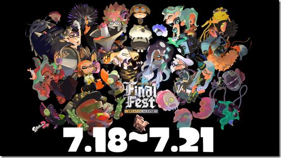 final splatfest 4