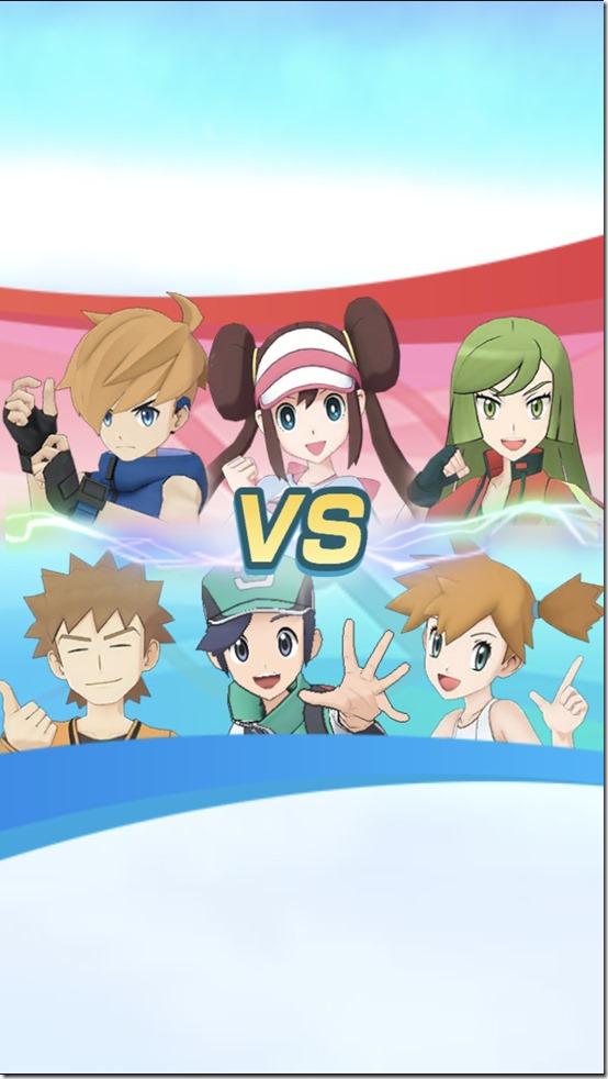 pokemon masters 2