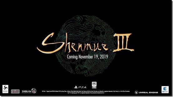 shenmue iii e3 2019 trailer 2