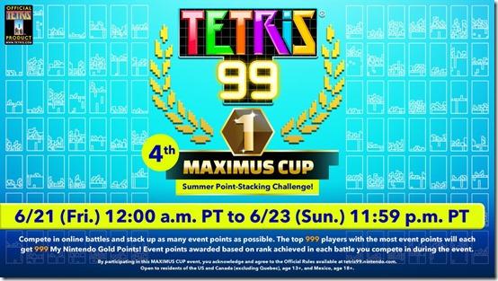 tetris 99 maximus