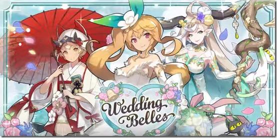 wedding belles dragalia lost bride elisanne