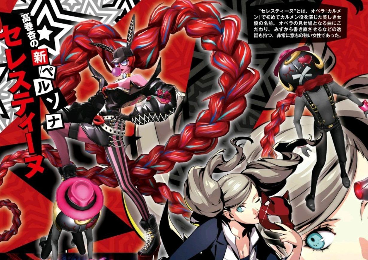 Persona 5 Royal Shows Off New Personas Of Ryuji Sakamoto