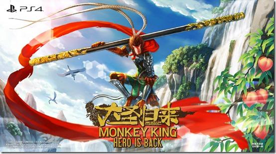 Monkey-King-PS4-Init_08-02-18