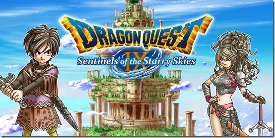 SI_NDS_DragonQuestIXSentinelsOfTheStarrySkies_enGB