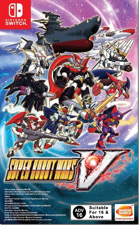 Super Robot Wars V Cover