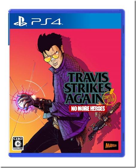 Travis Strikes Again (2)