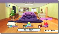 Yo-kai Watch 1 (2)