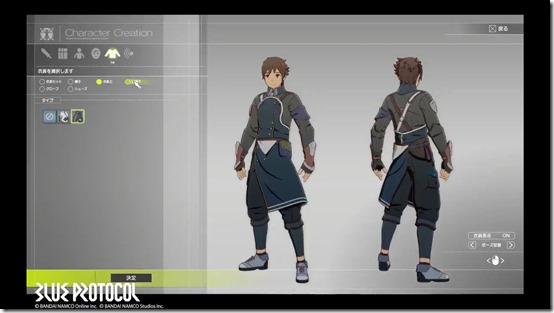 blue protocol shonen character