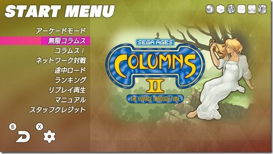 columns ii 8