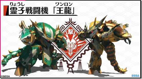 shanghai combat revue 4