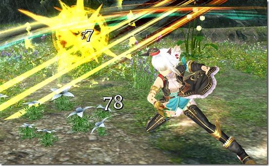 skill attack 1