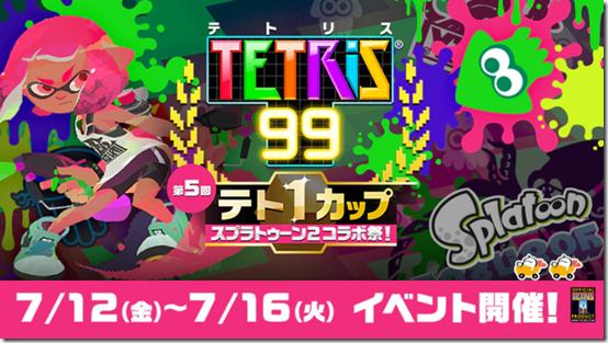 tetris 99 splat