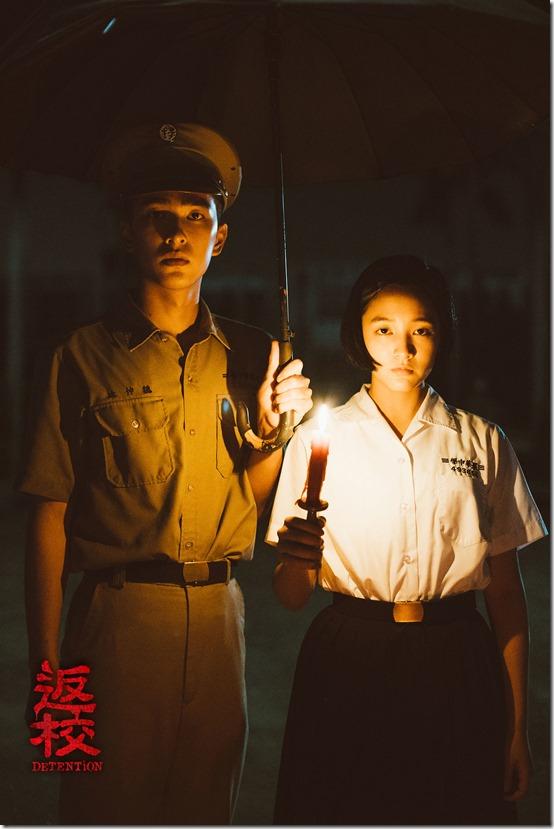 detention movie2nd 1