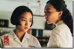 detention movie2nd 2