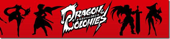 dragon colonies