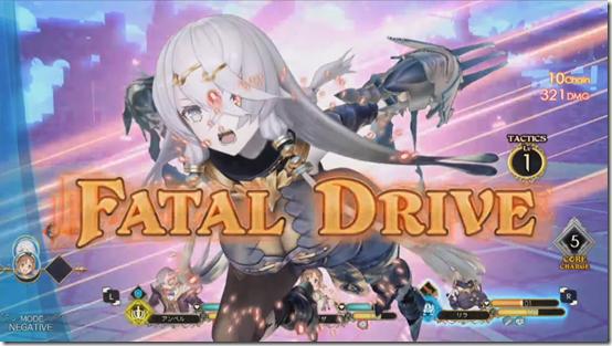 fatal drive