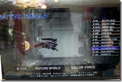 final 2 10