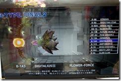 final 2 13