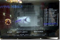 final 2 16