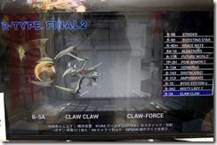 final 2 17