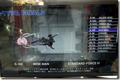 final 2 3