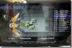 final 2 5