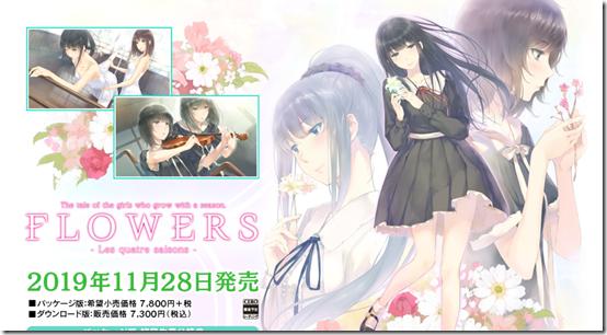 flowers switch
