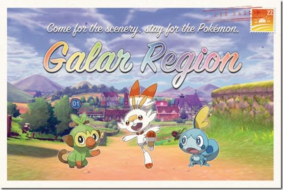 galar visitors center pokemon sword and shield