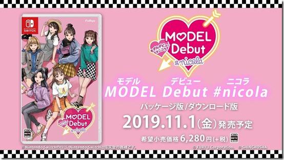 model debut nicola 1