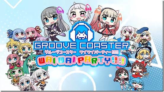 nintendo switch groove coaster