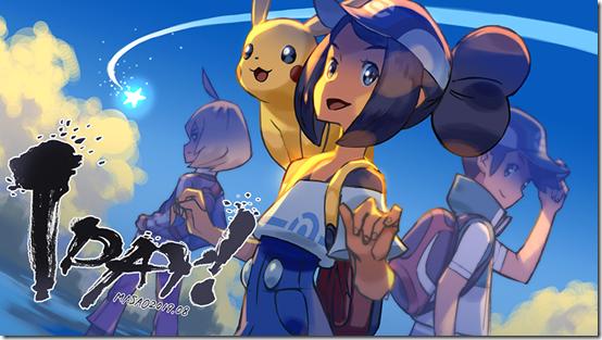 pokemon countdown 5