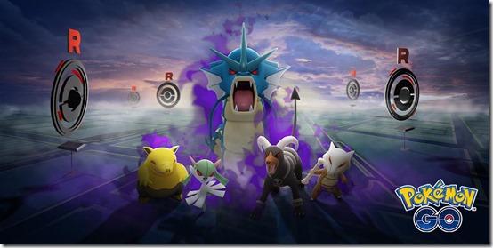 pokemon go shadow pokemon