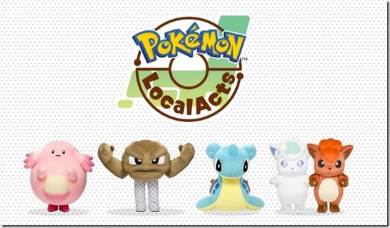 pokemon local acts