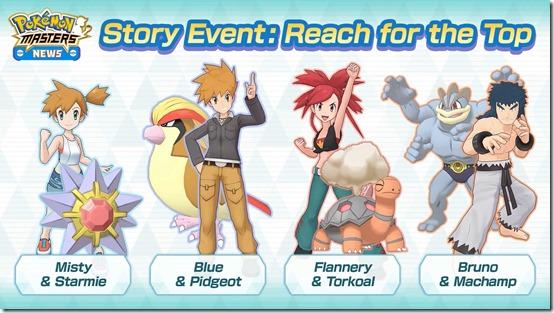 pokemon masters events 1