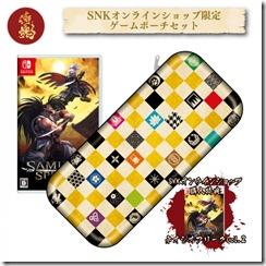 samurai shodown switch 11