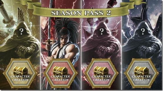 season 2 pass