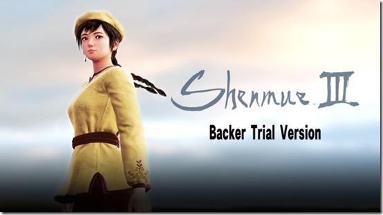 shenmue iii backer trial version