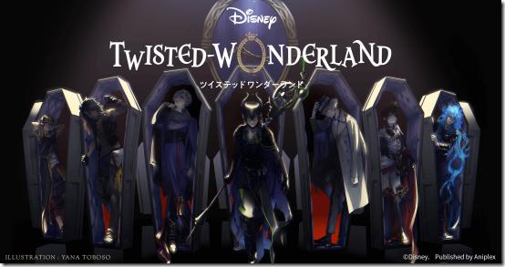 twisted wonderland new 1