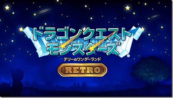 Dragon-Quest-Monsters-Terry's-Wonderland-Retro-Siliconera (1)