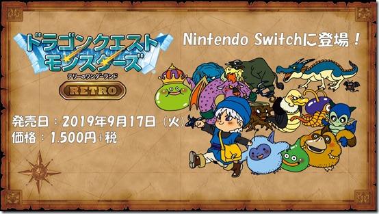 Dragon-Quest-Monsters-Terry's-Wonderland-Retro-Siliconera (2)